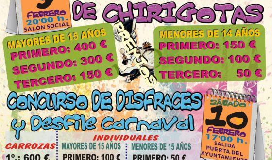 Premios Carnaval 2.018